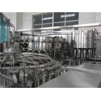 Buy cheap 25000BPH -3000BPH High Capacity Soft Drink Bottling Line 3 In 1 Washing Filling from wholesalers