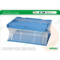 Quality Clear Folding Plastic Boxes Warehouse Storage Container for sale