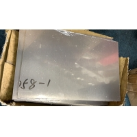 China ALMg5 Aluminum Thin sheet O H38 H112 Temper 1-5mm thick wholesale
