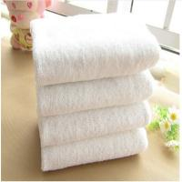 China towels bath set luxury hotel hotel towels set 5 star jacquard cotton towel on sale