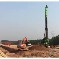 China KR80A High Efficiency Rotary Piling Rig , Drilling Diameter 1000mm wholesale