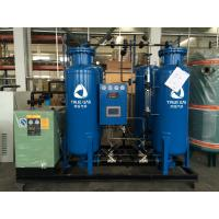 China Pressure Swing Adsorption Nitrogen Generator System With Cooling Dryer wholesale