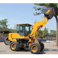 China front end loader of 2.5 ton industrial machinr mini wheel loader for sale on sale