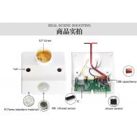 China Automatic Metering E27 Lamp Holder Optical Infrared Sensing 5 - 500 Lux wholesale