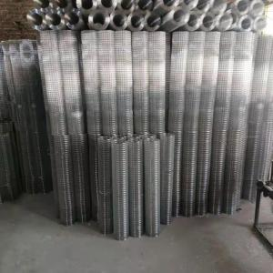 China Hot Dipped Iso 1/2x1/2 14mm 1x1 Galvanised Welded Mesh wholesale