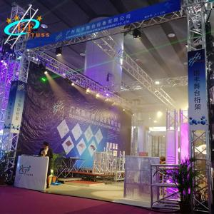 China Steel structure display design of global cheap DJ booth trade exhibition booth lighting truss stage truss aluminum truss wholesale