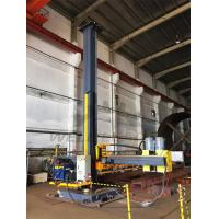 Buy cheap Industrial Welding Manipulator Wind Tower Production Fix Column Boom Straight and Circle from wholesalers