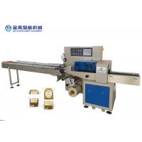 China PLC 2.4KW 250mm Film Flow Packing Machine For Haw Jelly wholesale