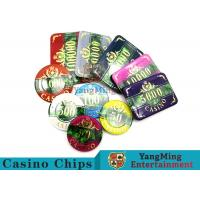 China Beautiful Pattern Luxury Casino Poker Chip Set With Embedded Iron Plates wholesale