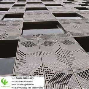 China gold color  Metal aluminium facade cladding for facade exterior cladding wholesale