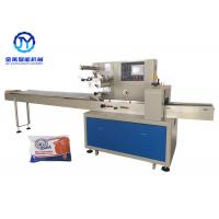 China Stroopwafers Biscuit Packing Machine High Sensitivity With Up Paper Rotory Type wholesale