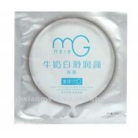 China PET / VMPET / CPP Compound Cosmetic Packing Bags For Mask , Gloss / Matt Lamination wholesale