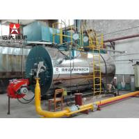 China Factory Automatic WNS Diesel Oil Natural Gas Fired Fire Tube Steam Boiler Price on sale