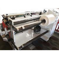 China Polyester Film Cutting Machine for mylar cutting used on busbar insulation wholesale