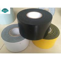 Quality Corrosion Protection Materials Pipe Wrap Tape Black or White for Underground Steel Pipeline for sale