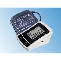China Arm-type Fully Automatic Blood Pressure Monitor RBBP1209 wholesale