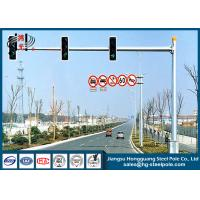 China Traffic Lighting Steel Tubular Pole with Single Arm for Traffic Industry wholesale