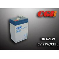 China HR621W 5AH 6V SLA Battery , High Rarte Sealed lead acid deep cycle battery wholesale