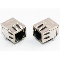Buy cheap Side Entry Female RJ 45 Network Jack Halogen - Free Phosphor Bronze Material PBT from wholesalers
