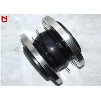 China EPDM Flexible Single Sphere Rubber Expansion Joint Outstanding Pressure Resistance on sale