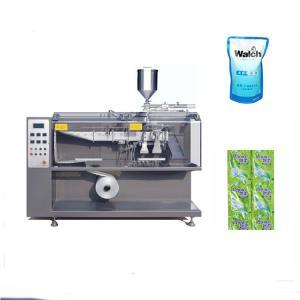 China Factory Horizontal Coffee Powder powder packing machine price wholesale