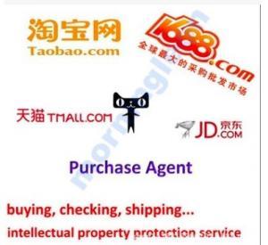 Buy cheap USA Amazon shipping Product Sourcing Agent1688 Buying Agent , Sourcing Products from wholesalers
