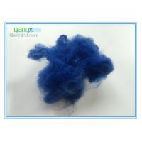 China Royal Blue PSF Polyester Staple Fiber With 1.5D Fineness Easy To Process wholesale