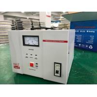 Buy cheap Super low voltage 2000w SVC voltage stabilizer for householders from wholesalers