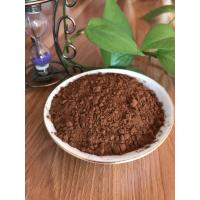 China AF01-G AA Class Unsweetened Alkalized Cocoa Powder , High Quality Cocoa Powder Health wholesale
