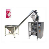 Buy cheap Auger filler Spices Powder small vertical form fill seal machine VFFS vertical from wholesalers