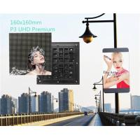 Buy cheap LED display P3 outdoor with mask full color audio video advertising Screen from wholesalers