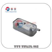 China 17227505826 BMW E46 Oil Cooler Replacement wholesale