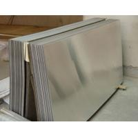 China Customized Stainless Steel Plate 0.3mm - 3mm Stainless Steel Sheet 304 430 201 304L wholesale