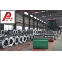 China Color Coated Galvanized Steel Coil / Plate JIS G3312  CGCC or EN 10169 DX51D wholesale