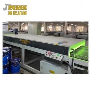China Independent Temperature Control IR Dryer Machine Accelerate Paint Attenuant Volatilization wholesale
