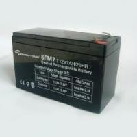 China  Sealed lead acid rechargeable batteries used national defense, railway 6FM7(12V 7AH/20HR) wholesale