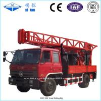 Buy cheap DPP-300 Truck Mounted Water Well Drilling Rig low speed but high torque speed from wholesalers