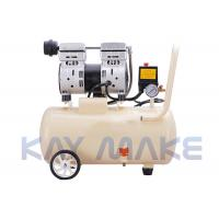 Silent No Oil Piston Type Air Compressor Convenient For Use And Maintenance