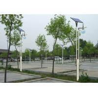 Buy cheap High quality China supply solar yard light solar garden light from wholesalers