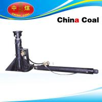 Quality Hydraulic  roof -cutting prop for sale