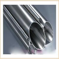Quality High Quality 04 Stainless Steel Tube , ST 52-3 Forged Steel Couplings / Steel Pipe for sale