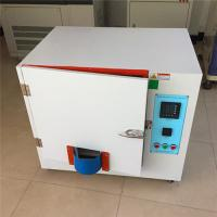China IEC 61347-1 Annex D Test Chamber Heating Enclosure For Thermally Protected Ballasts / Rectifier Thermal Protection wholesale
