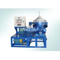 China High Vacuum Centrifugal Oil Purifier Machine Removes Water Grease wholesale