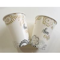 Buy cheap Custom logo Paper Cup Disposable Single Coffee Cup for Hot With Metallic Gold from wholesalers