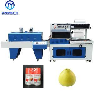 China POF Grapefruit Bottles Automatic Sealing Machine JY-450SS wholesale