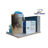 Buy cheap Industrial Ice Flake Making Machine For The Quick-freezing Food from wholesalers