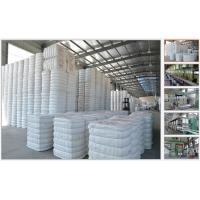 China Manufacturer of Recycled Polyester Fiber in China on sale