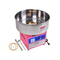 China Stainless Steel Snack Bar Equipment / Electric Cotton Candy Floss Machine wholesale