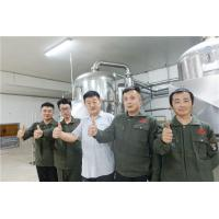 Qingdao Liuyi Machinery Co., Ltd.