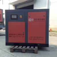 China 200KW 270HP Screw Oil Free Energy Saving Industrial OillessAir Compressor with Oilfree Converte wholesale